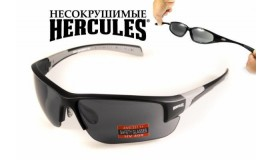 Очки Global Vision Hercules-7 (gray)