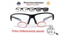 Очки бифокальные Global Vision Hercules - 7 очки с фотохромной линзой Bifocal (+1.5)