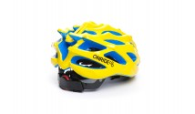 Шлем OnRide Serval глянцевый желтый