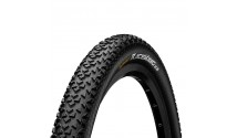 "Покрышка Continental Race King 2.2, 27.5""x2.20, 55-584, Foldable, PureGrip, Performance, Skin, черный"