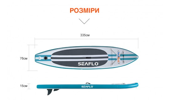SUP-доска SEAFLO SF-IS002-D