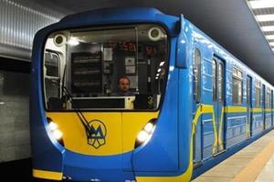 Киевсовет хочет запретить провоз в метро велосипедов без чехлов