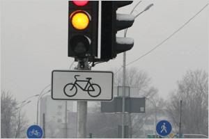 Увеличились штрафы за нарушение ПДД для пешеходов и велосипедистов