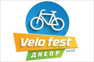 11-12 июня VeloFest Днепр 2016: программа мероприятий